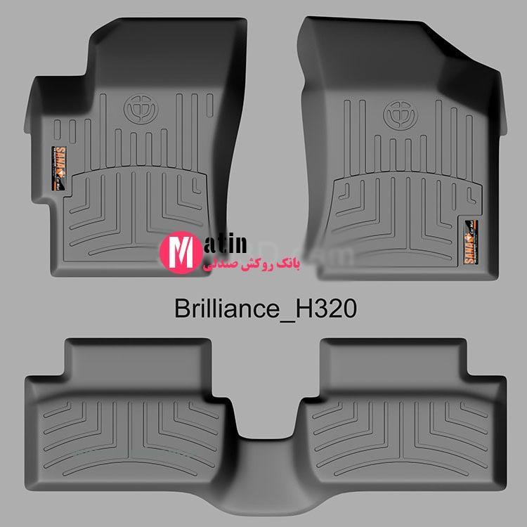 کفپوش سه بعدی برلیانس h320