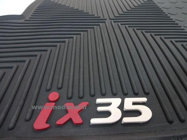 زیرپایی ای اکس 35