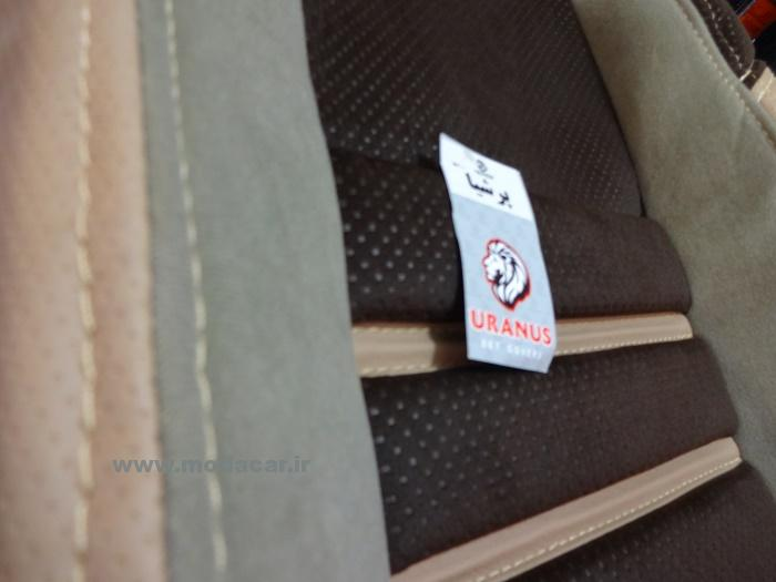 روکش صندلی برای پژو پارس