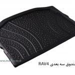 کفی صندوق عقب تویوتا رافور (rav4)